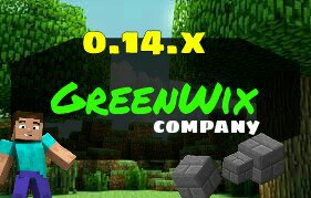 Сервер GreenWix