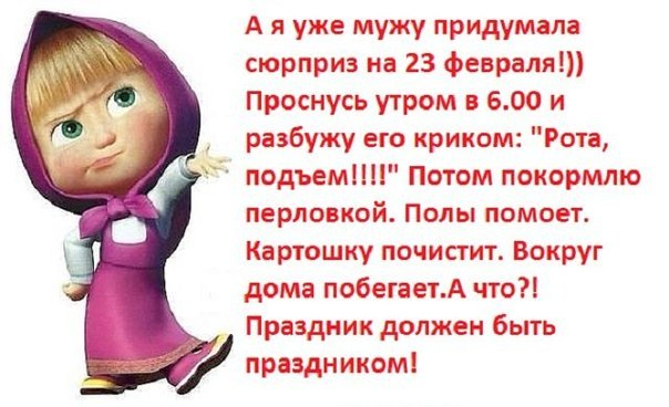 https://pp.vk.me/c627517/v627517580/46eb0/hPqu_Wt9yQc.jpg