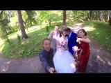 Андрій та Тетяна, весільний кліп