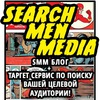 Search Men Media (SMM)
