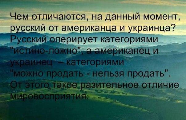 http://cs627517.vk.me/v627517664/43d8d/arOgzVTW8YE.jpg