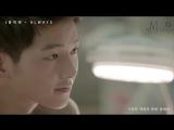 [Mania] Yoon Mi Rae - Always (OST Потомки Солнца) рус.суб