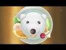 Shirokuma Cafe Кафе «У Белого Медведя» 16 серия