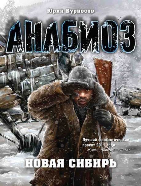 ОМЕЛИН Вся Украина - жители