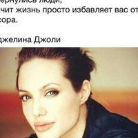 Муртузалиева Амина