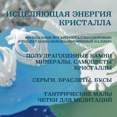 джуди холл магический кристалл pdf