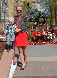 Екатерина Бобкова