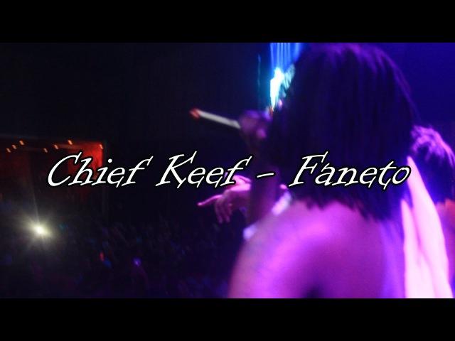 Chief Keef Performs Faneto Live Dallas Texas