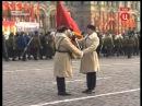 Александр Харчиков - Знамя Победы