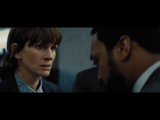 Тайна в их глазах / Secret in Their Eyes (2015) Русский трейлер