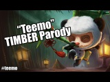 I'm Yellin' Teemo! - Teemo Cypher 2014 (Pitbull Ft. Ke$ha