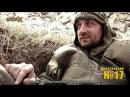 Маскировка на местности - Уроки выживания - Сoncealment - Survival training english subtitles