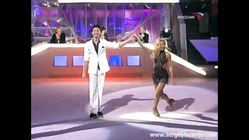 Sergey Lazarev, Anastasia Grebyonkina. Танцы на льду, гала-концерт