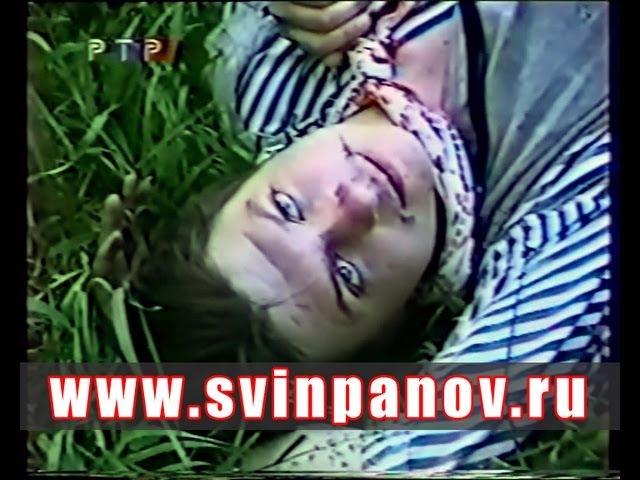ТВ сюжеты памяти Андрея Свина Панова (АУ): РТР и ОРТ 1998