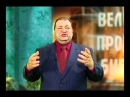 Великие пророки Библии. Иеремия (2)