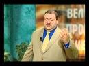Великие пророки Библии. Иеремия (6)