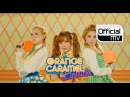 Orange Caramel 오렌지캬라멜 Lipstick 립스틱 MV