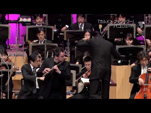 Bizet / Borne Carmen Fantasy Emmanuel Pahud Y.Sado Kanagawa Phil