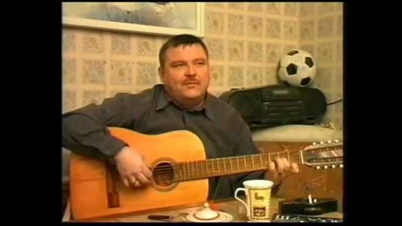 Михаил Круг.Владимирский централ (под гитару)