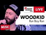 Woodkid - Run Boy Run en 4D - Live du Grand Journal