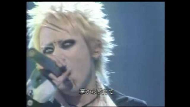 Dir en grey Ain't Afraid To Die Live with Lyrics