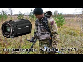 Про жадных блогеров и новую камеру Panasonic HC-V770