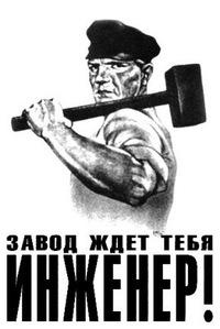 Литвин Валерий