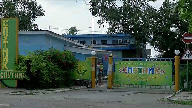 По факту заболевания детей в лагере «Спутник» под Таганрогом возбуждено уголовное дело