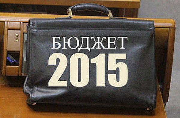 В бюджет города Таганрога поступили более 142 миллиона рублей