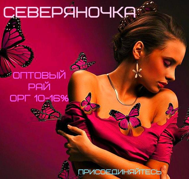 Татьяна Северяночка   Кировск