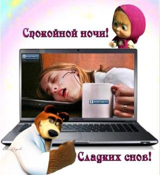 http://cs627518.vk.me/v627518150/1813d/w1RZjPA1izI.jpg