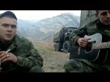 Чечня. Песня под гитару - ''Зеленые глаза''