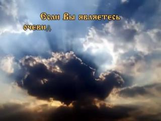 Док. фильм Грозное Знамение в Республике Беларусь