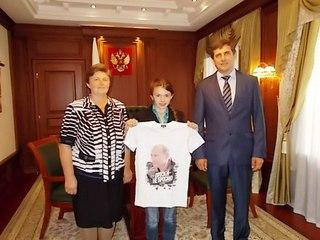 Юрий гамбург новости суд