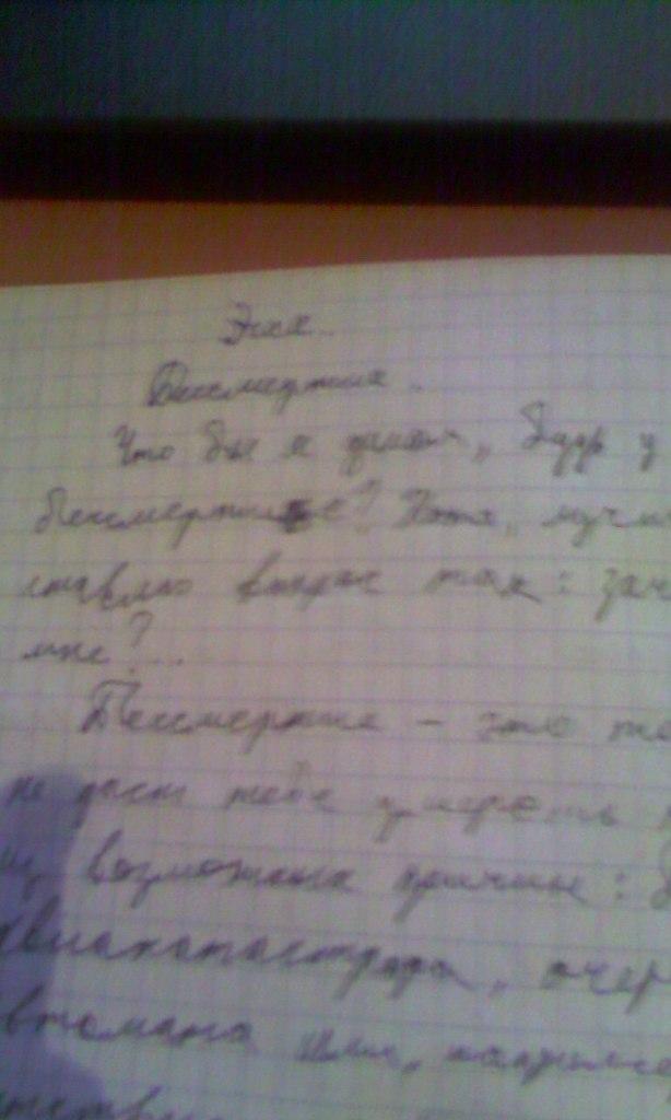 http://cs627518.vk.me/v627518390/12469/NwSrNuREq-I.jpg
