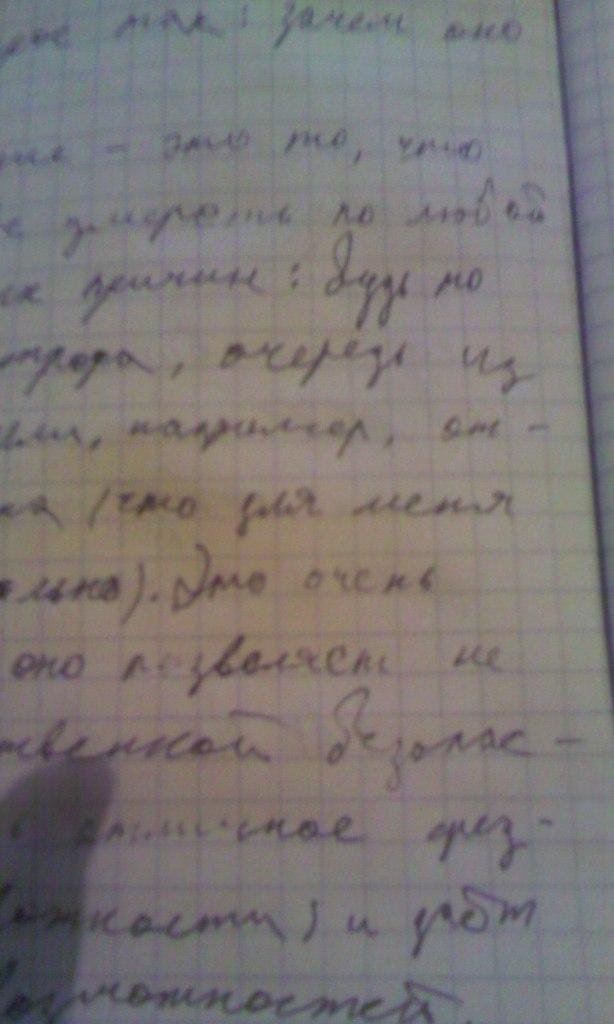 http://cs627518.vk.me/v627518390/12491/jri1-eoyHnc.jpg