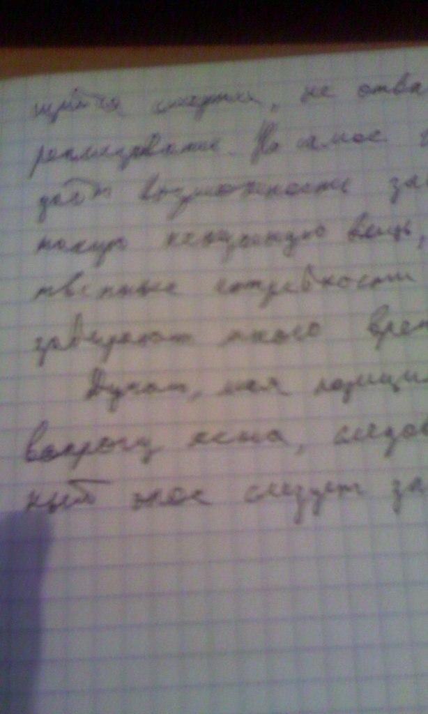 http://cs627518.vk.me/v627518390/124c3/F1a20vcixbA.jpg