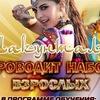 """Индийские танцы Пермь. Студия танца """"ШАКУНТАЛА"""""""