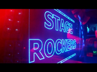 Stage rockers - im waiting