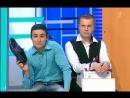 КВН Сборная Днепропетровска - Игорь и Лена Обувь