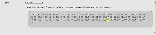 https://pp.vk.me/c627518/v627518760/6275/687DkdgXws4.jpg