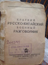 http://cs627518.vk.me/v627518825/1daf3/UEy_AfxClpI.jpg