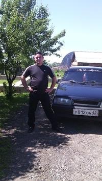 Земсков Анатолий