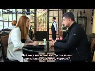 День, когда была написана моя судьба 19 серия с русскими субтитрами