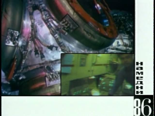 Намедни: Наша эра. 1961 — 1991. (HTB, 1997 - 1998 г.г.). 26 серия: 1986.
