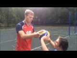 Упражнения по волейболу/ нападающий удар/ передача сверху/ развитие координации...