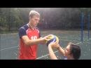 Упражнения по волейболу/ нападающий удар/ передача сверху/ развитие координации