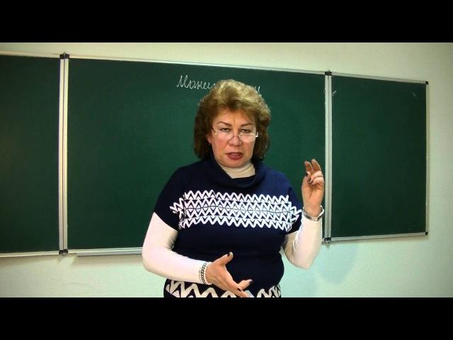 Манипуляции и манипуляторы, кто, где и как это делают. Психолог Наталья Кучеренко. Лекция № 26.