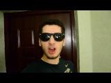 Один дома (DJ Philchansky feat. L'ONE - Благословляю на Рейв