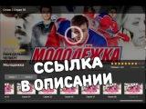 Молодежка 3 сезон 40 серия - Анонс